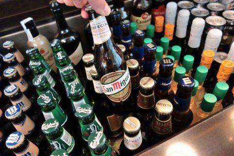 dali-vip-lounge-madrid/サンミゲルビール