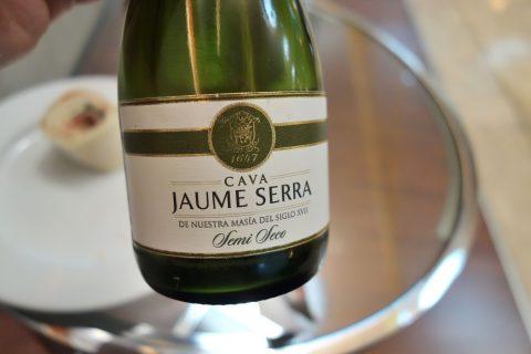 dali-vip-lounge-madrid/スパークリングワイン