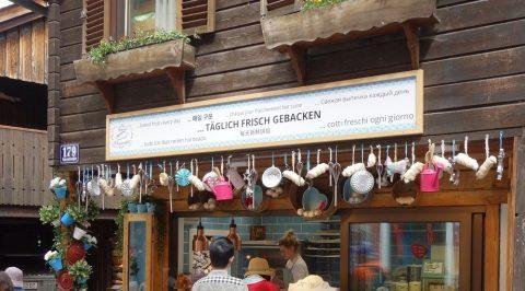 hallstatt/店の看板に中国語と韓国語
