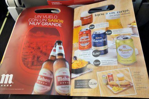 イベリア航空のビールの価格