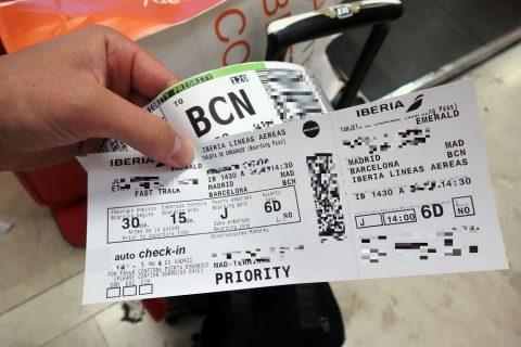 イベリア航空ボーディングパス