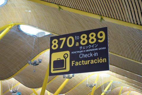 マドリード空港日本語表示