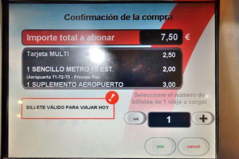 マドリード空港から市内アクセスメトロ運賃