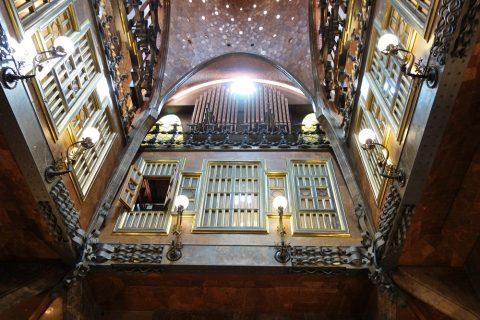 グエル邸/中央サロンの天井