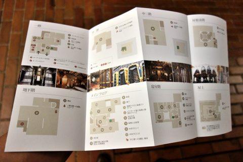グエル邸/館内MAP