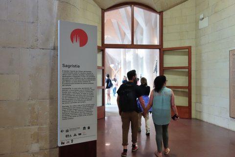 sagrada-familia/博物館入り口