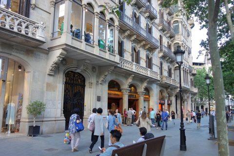 txapela-barcelona/店舗