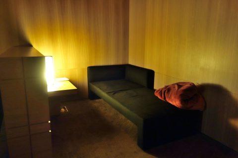 vip-pau-casals-lounge/仮眠室