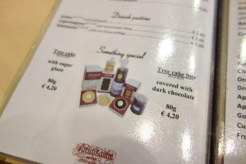 Cafe-Kreutzkamm/バウムクーヘンのメニュー