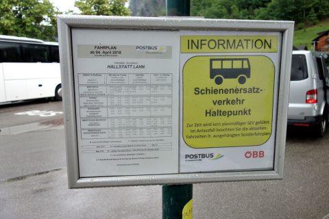 543バス時刻表