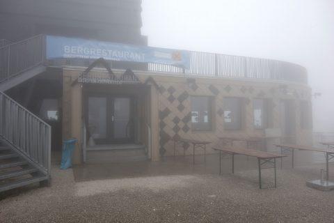 Krippenstein/カフェ