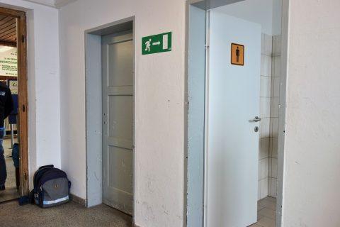 Krippenstein/トイレ