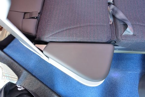 american-airlines-businessclass-seat/肘掛の高さ調節