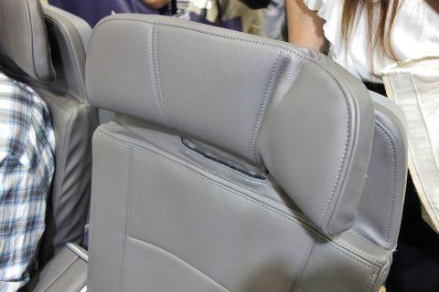 アメリカン航空プレエコのヘッドレスト