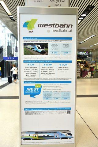 WESTのプロモーション運賃