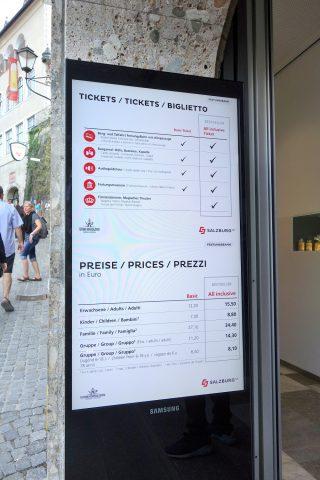 ザルツブルク城ケーブルカーチケット運賃