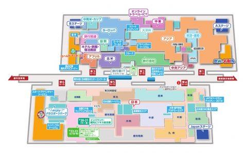 ツーリズムEXPOジャパン/フロアマップ