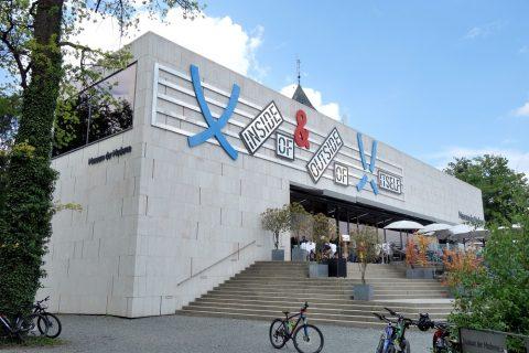 ザルツブルク近代美術館