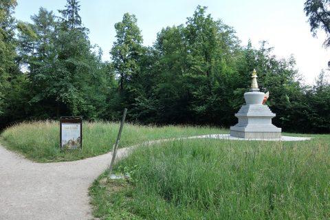 monchsberg-salzburg/オブジェ