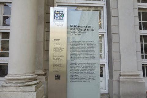 munchner-residenz-museum/チケット料金