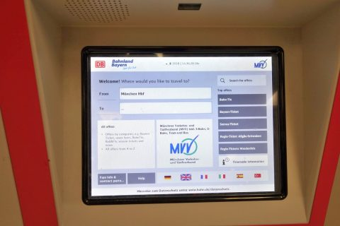 munich-tram-metro-ticket/券売機