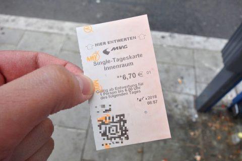 ミュンヘントラムチケット