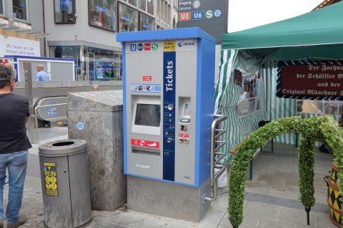 ミュンヘントラム券売機