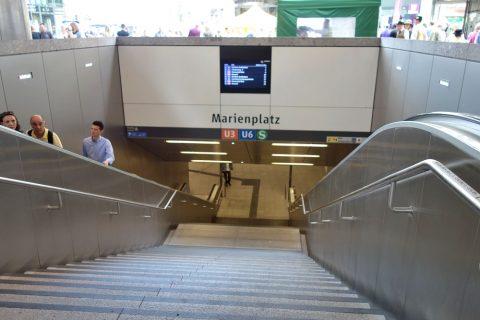 ミュンヘン/ミラベルプラッツ駅