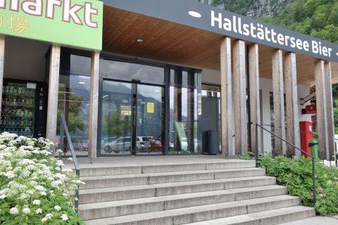nah-und-frisch-hallstatt/入口