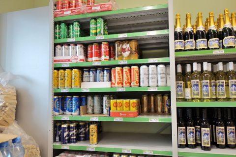 nah-und-frisch-hallstatt/ビール