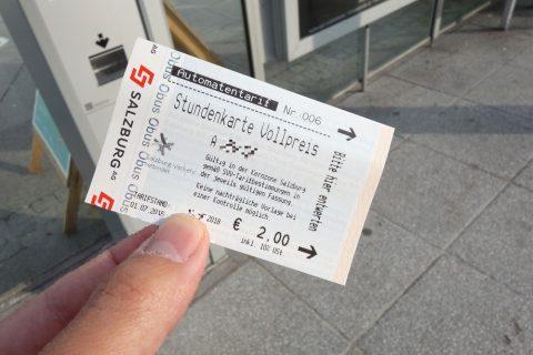 salzburg-bus/1時間券