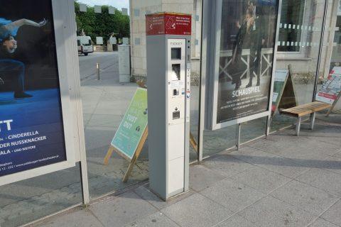 ザルツブルクバス停の券売機