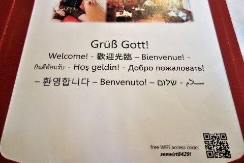 seewirt-zauner-restaurant/メニューの挨拶