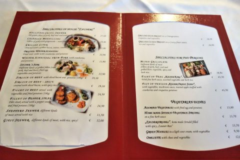 seewirt-zauner-restaurant/メニュー