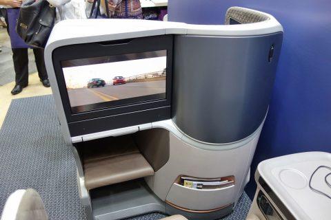 シンガポール航空ビジネスクラス/レッグレスト