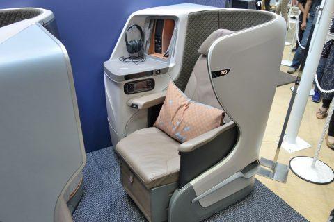 シンガポール航空ビジネスクラス/スタンダードポジション