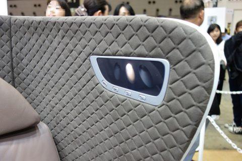 シンガポール航空ビジネスクラス/パーティションのライト