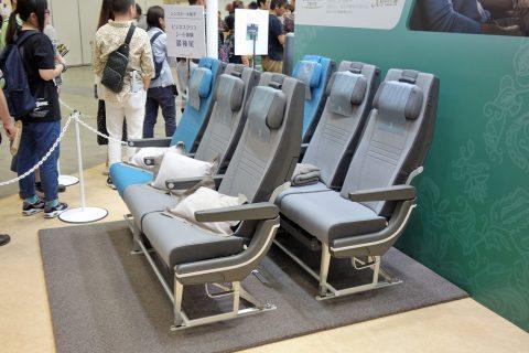 シンガポール航空エコノミークラス/3-3-3のシート
