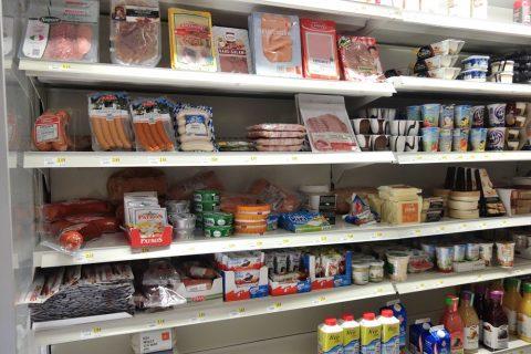 spar-supermarket-hallstatt/ハムやチーズ