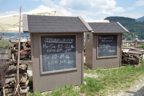 stadtalm-cafe-salzburg/営業時間