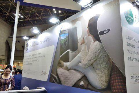 ツーリズムEXPOジャパン/シンガポール航空