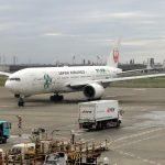 JAL提携会社特典航空券のエールフランスはサーチャージ無料でお得!