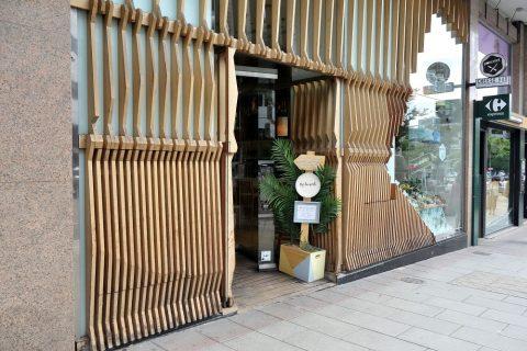 cheese-bar-madrid/入口