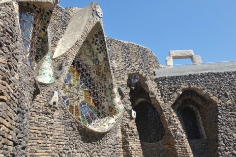 colonia-guell-barcelona/未完