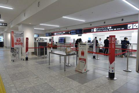 福岡空港JALチェックインカウンター