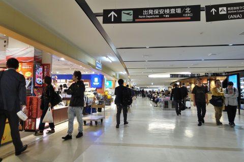 福岡空港ターミナルショッピングエリア