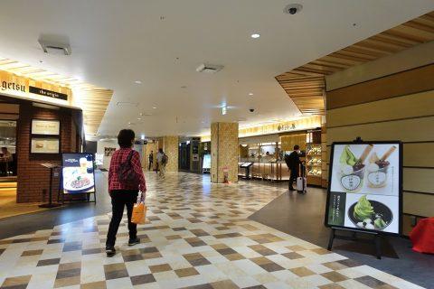 福岡空港ターミナル飲食店エリア