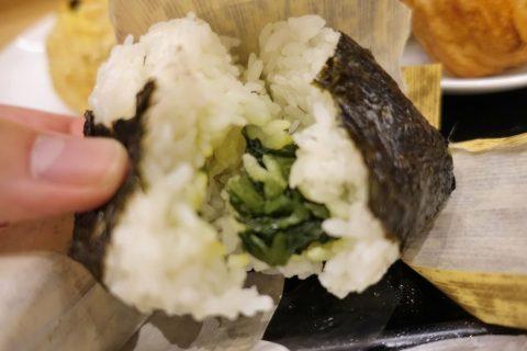 福岡空港ダイヤモンドプレミアラウンジ/おにぎりの味