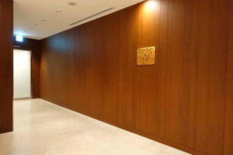 福岡空港DPラウンジの入口
