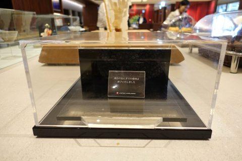 福岡空港ダイヤモンドプレミアラウンジ/おにぎりが品切れ